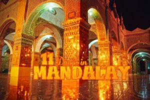 11 Dinge, die du in Mandalay (Myanmar) unternehmen solltest