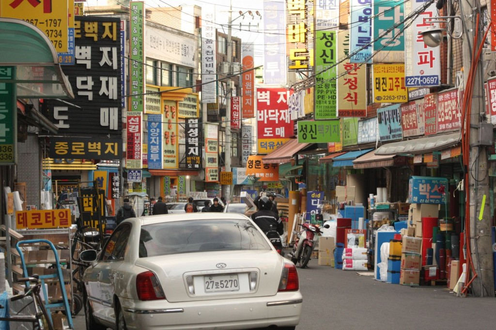 Schilderwirrwar Seoul