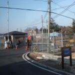 Eingang DMZ