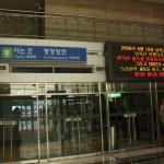 Dorasan Bahnhof