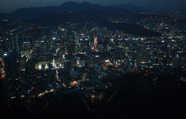 Seoul Slider