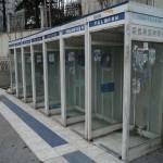 Telefonzellen Istanbul